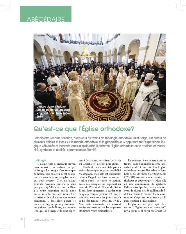 Orthodoxie Unité des Chrétiens